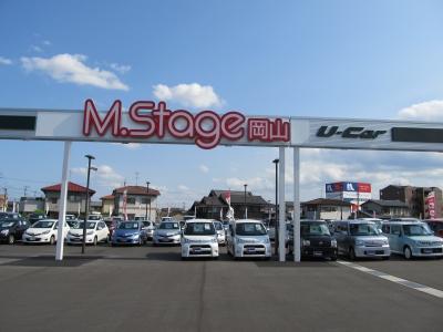M.Stage岡山|トヨタのエコカー...